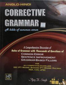 corrective english
