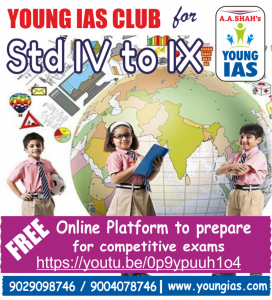 cropped-Young-ias-Club-6.png