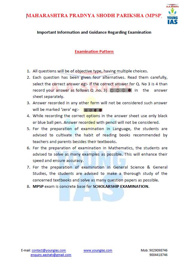Imp Inf Regarding Exam 7th
