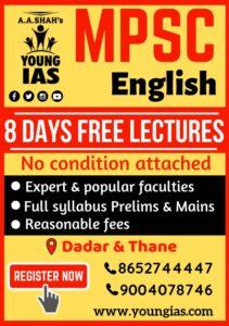 MPSC Free Lecture at Mumbai