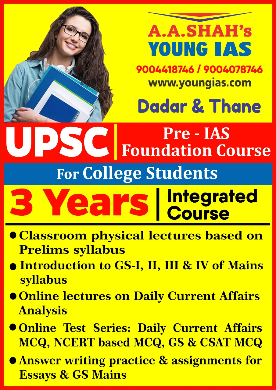 Pre IAS 3 years Integrated Course