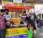 Thane Station Event