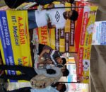 Thane Station Event17