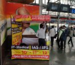 Dadar Railway Stration Event 5