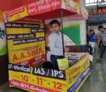 Dadar Railway Stration Event 7