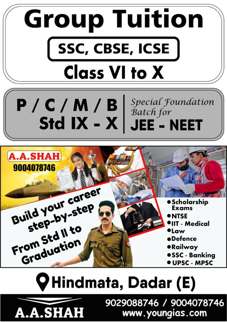 Group Tuition Dadar East Hindmata
