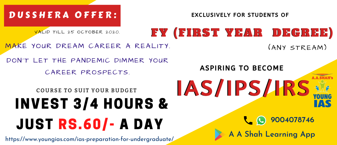 Pre IAS Foundation Course for First Year Students
