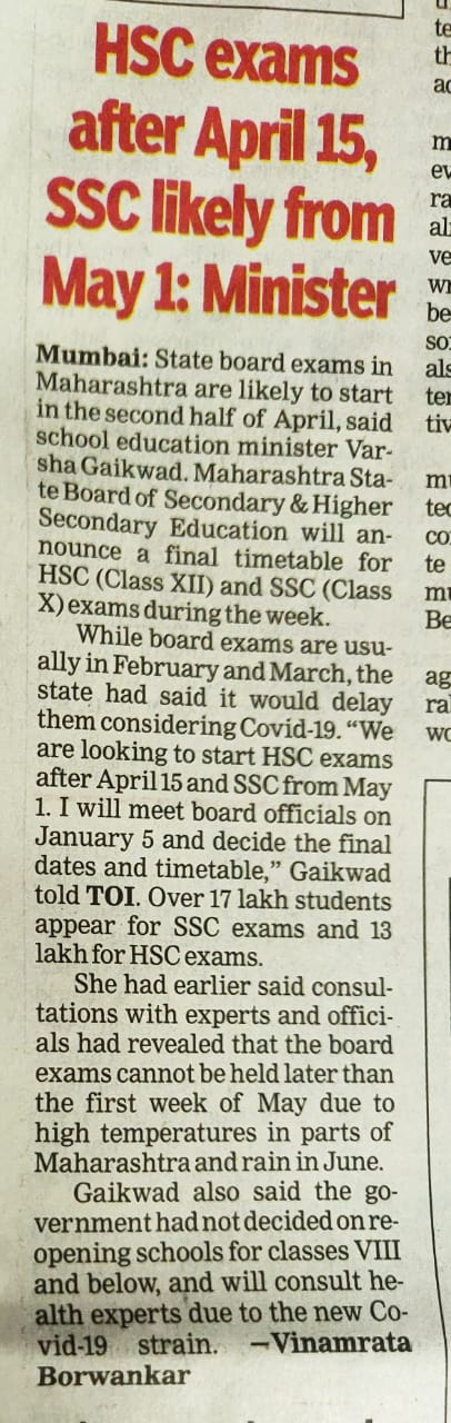 Exam Date Notification for SSC (Std 10th) and HSC (Std 12th)