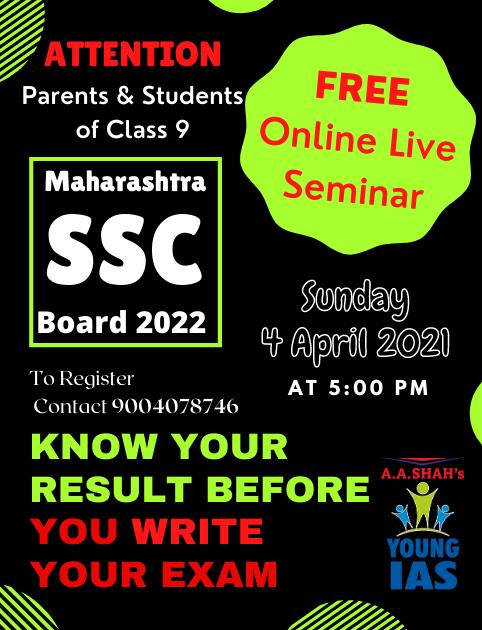 Class 10 Maharashtra State Board Exam 2022