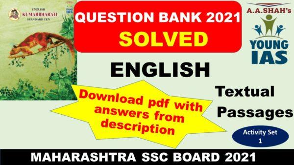 Maharashta State Board SSC Class 10